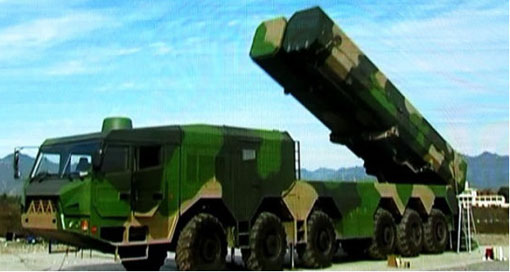 Chinese mystery missile, the DF-20, could appear in Oct. 1 parade