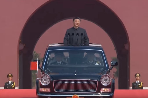 Xi hails Chinese Communist Party's 70th: 'No force' can stop us now