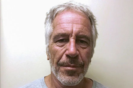 Surveillance video of Epstein's cell goes missing