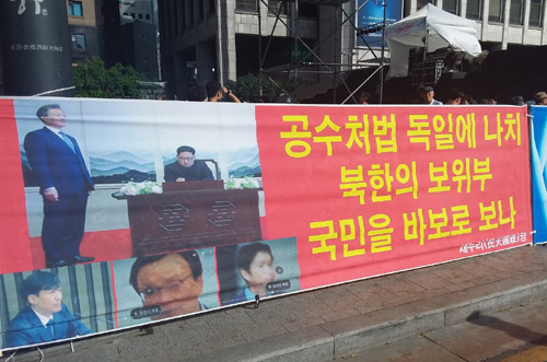 Hunger strikes in Seoul over alleged 'judicial reform' power-grab by government