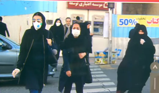 Reports: Several high-ranking Iranian officials have coronavirus