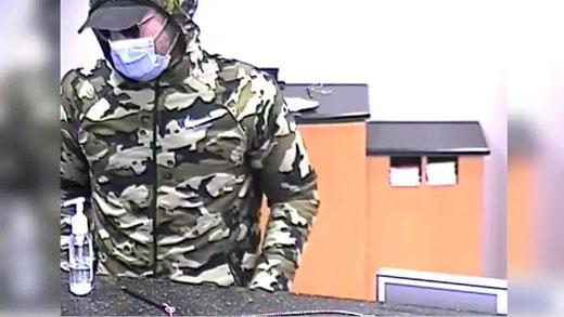 Maskdemic? Police report huge increase in robberies