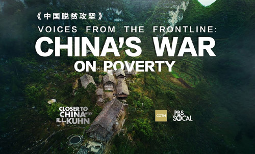 Taxpayer-funded PBS stations air documentary produced by China propaganda firm