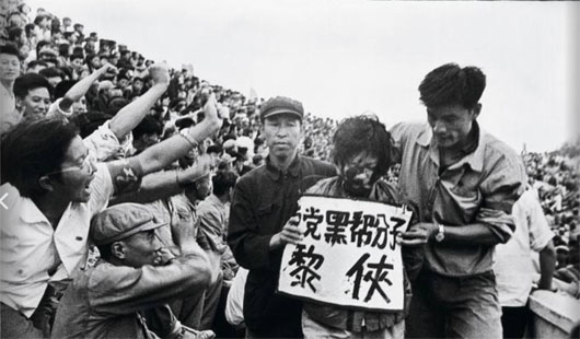Eerie parallels between the ongoing insurgency and the Chinese Cultural Revolution
