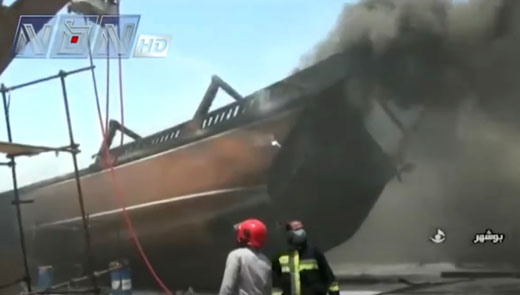 Iran unraveling? Seven ships on fire after explosion at nuke site