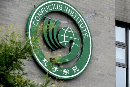 U.S. slaps foreign mission designation on China's Confucius Institutes
