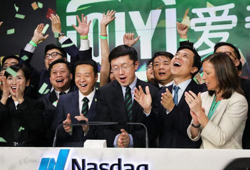 U.S. investors alert: The 'Netflix of China' is under investigation for fraud