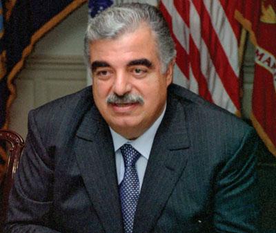 Court finds Hizbullah member guilty in 2005 murder of Lebanon's Prime Minister Hariri
