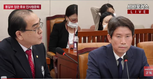 Defector grills South Korean official on his pro-North background