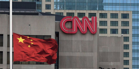 'Dark days': CNN in mourning over confirmation of ACB