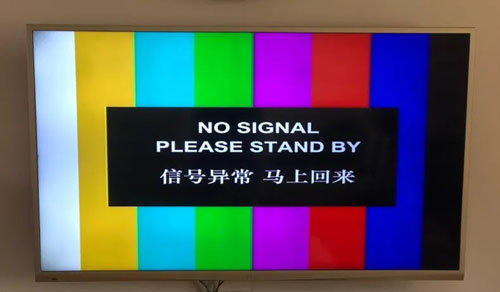 China screens went blank during Pence comments on CCP, returned to normal when Harris spoke