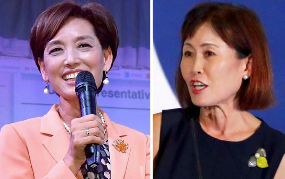 Republicans continue to gain in the House with wins by two Korean American women in California