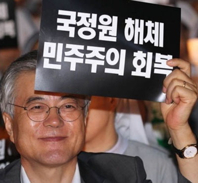 Disputed April election in South Korea paved way for eliminating counterintelligence
