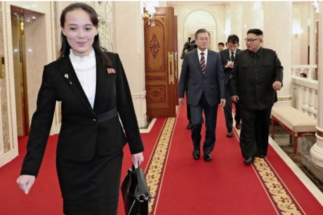 North Korea watch: Who's in charge, little sister or her really big brother?