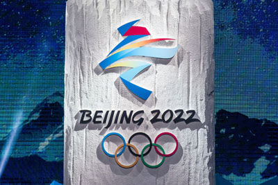 Rights groups in Tokyo call on Biden to join boycott of Beijing 2022 Games