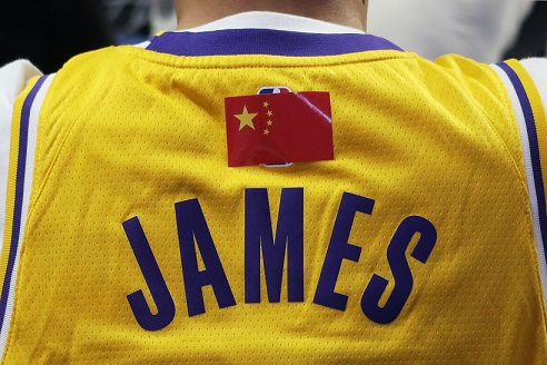 NBA silent on its 'core values' after China court ruling on homosexuality