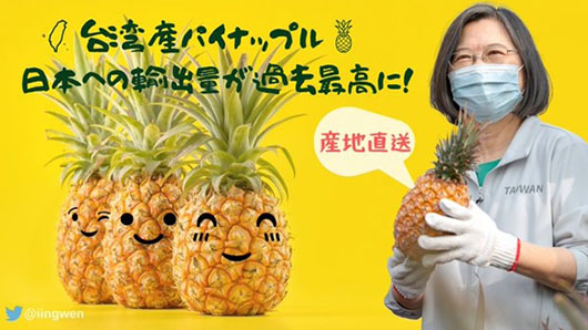 CCP goes bananas over losing pineapple war with Taiwan