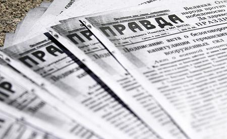 Analysis: Today's U.S. media calls to mind hilarious Soviet headlines