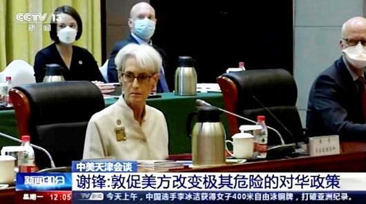How China used Wendy Sherman visit to subordinate America