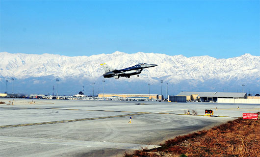Who signed off on Bagram? The hinge of fate