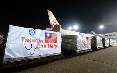 Reimagine: A more robust UN system that includes Taiwan to cope with the pandemic